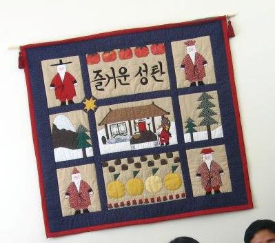 korean chrsistmas quilt cropped